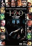 IZO [DVD]