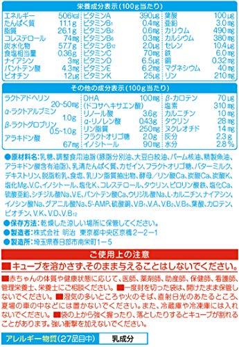 『明治 ほほえみ らくらくキューブ 27g×48袋入り』の1枚目の画像