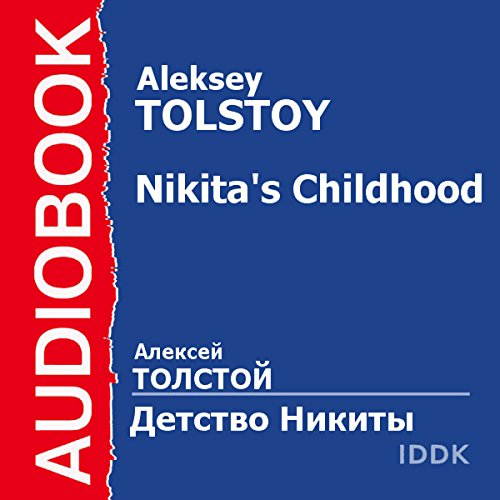 Nikita's Childhood [Russian Edition] audiobook cover art