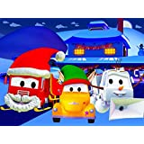 レッカー車のトム: サンタクロースはフランク & スノーマンのオラフはさむ
