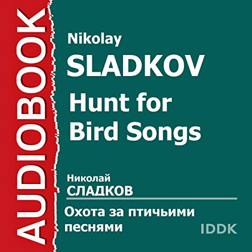 Hunt for Bird Songs [Russian Edition] cover art
