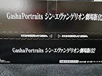 シンエヴァンゲリオン劇場版 Gasha Portraits シンエヴァンゲリオン 劇場版02 全3種 9個セット