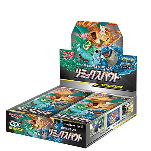 Pokemon Card Game Sun Moon Reinforcement Strength Expansion Pack: Remix Bout (Japan)