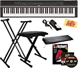 Yamaha P-125 Digital Piano - Black Bundle with Adjustable Stand, Bench, Sustain Pedal, Dust Cover, Instructional Book, Austin Bazaar Instructional DVD, and Polishing Cloth
