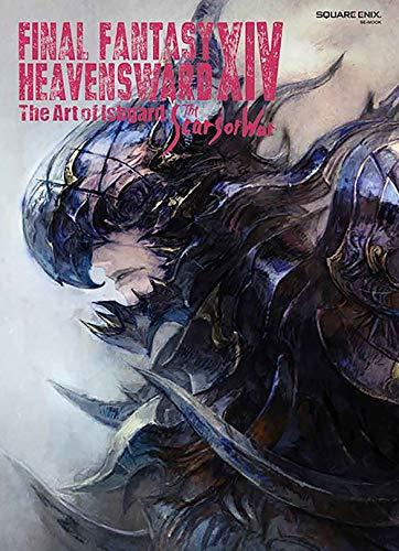 Heavensward: The Art of Ishgard: Stone and Steel