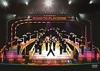 PLAYZONE2010 ROAD TO PLAYZONE [DVD]