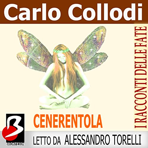 Cenerentola [Cinderella] audiobook cover art