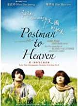 Postman to Heaven Korean Movie Dvd English Sub Ntsc All Region (PMP Entertainment)