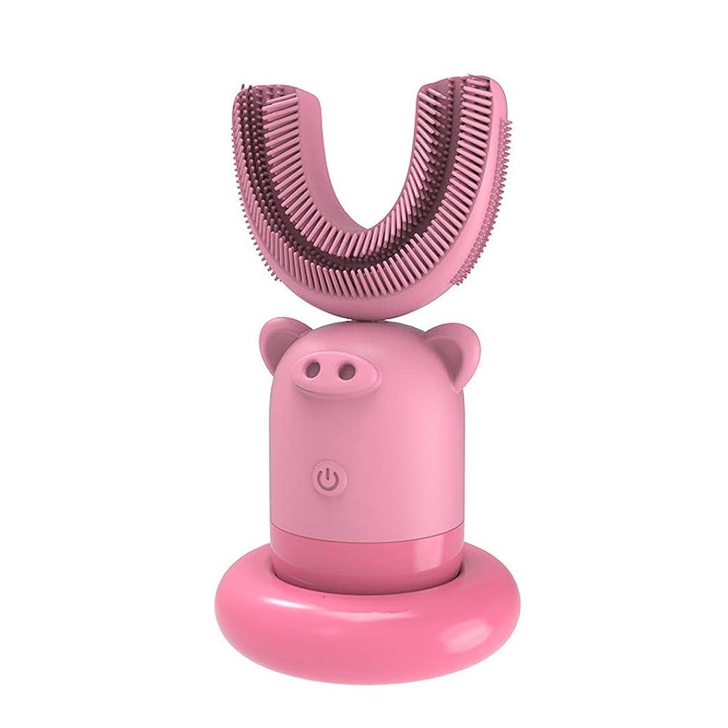 却下する布例示するフルオート超音波電動歯ブラシクリーン防水U型電動歯ブラシ充電スマート怠惰な歯ブラシキッズ用3-7年,Pink