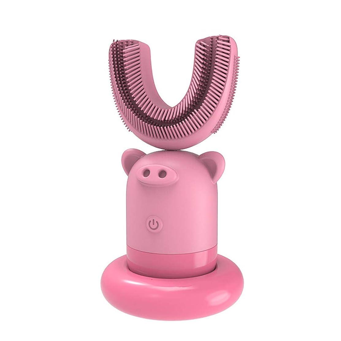 マキシム骨怠感フルオート超音波電動歯ブラシクリーン防水U型電動歯ブラシ充電スマート怠惰な歯ブラシキッズ用3-7年,Pink
