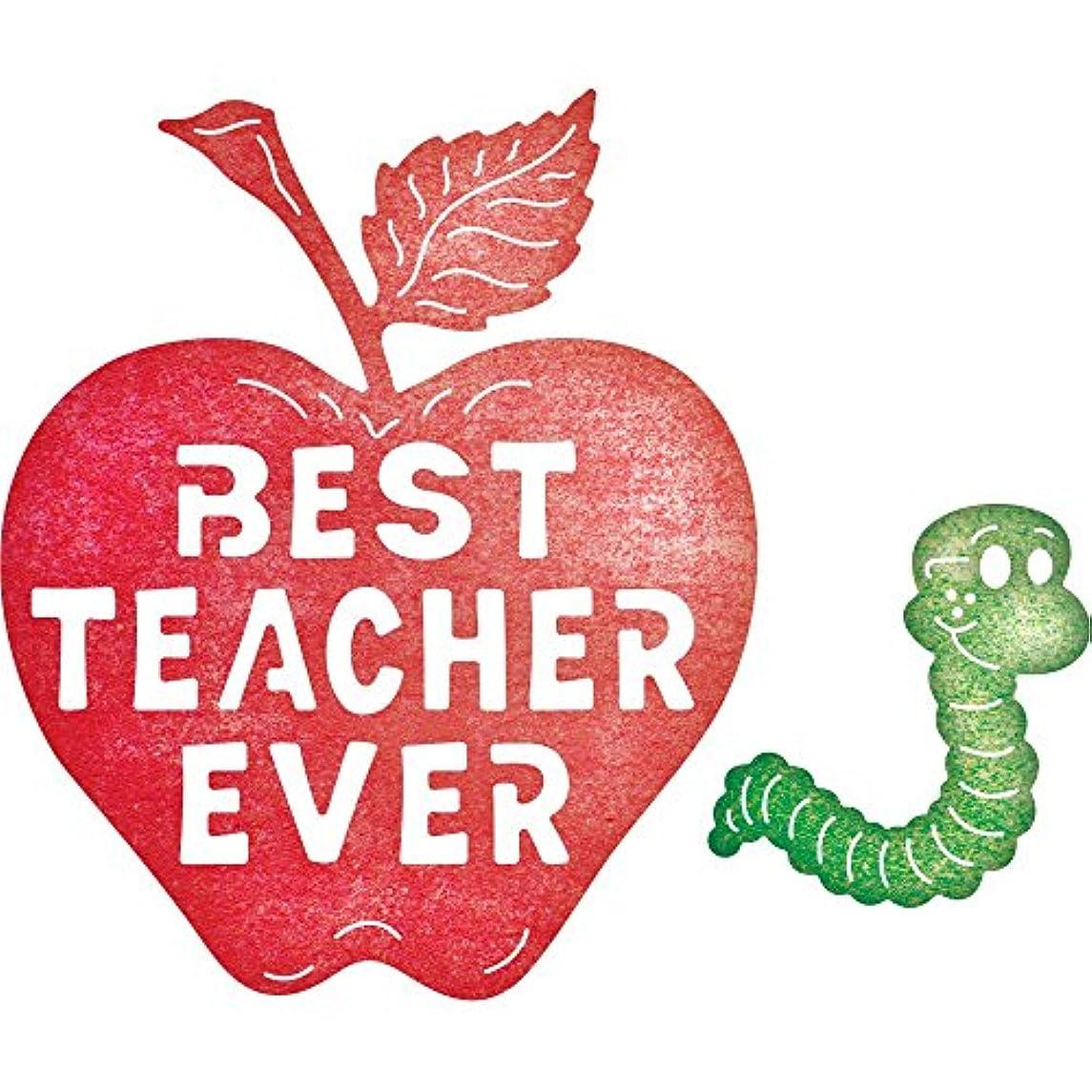 Cheery Lynn Designs B652 Best Teacher Ever Die Cuts