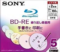 SONY 日本製 ビデオ用BD-RE 書換型 片面1層25GB 2倍速 パステルカラー 5枚P 5BNE1VBCS2