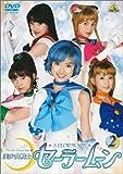 美少女戦士セーラームーン(2)[BCBS-1813][DVD]