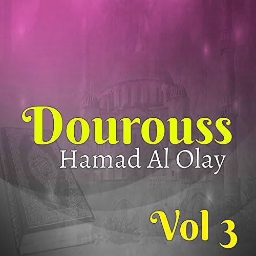Hamad Al Olay