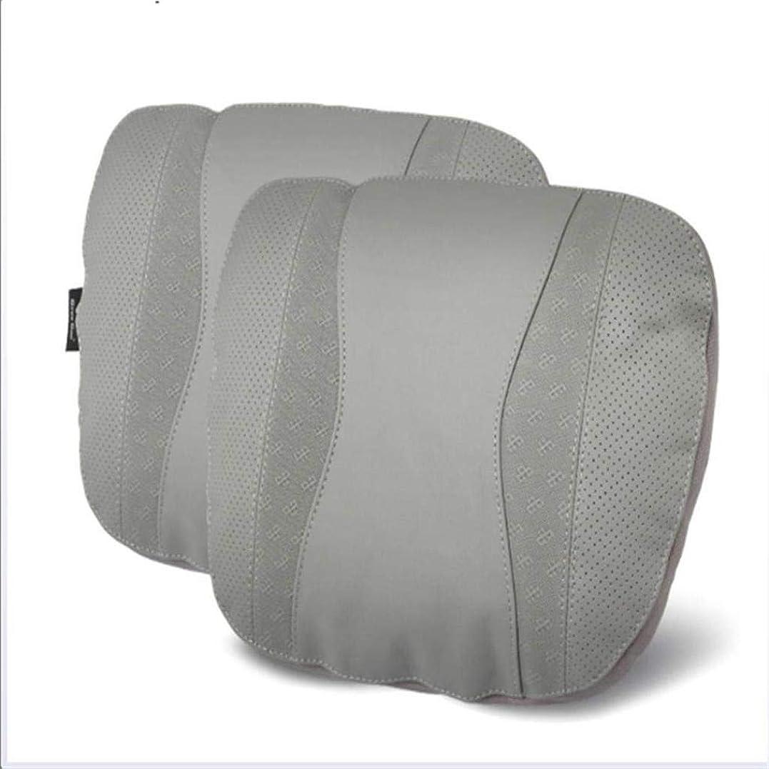 ジョージスティーブンソン対処するコジオスコネックピロー、カーシートネックピロー、トラベルピローネックパッド、カーネックピローサポートピローとして使用、航空機のネックピロー、首の疲れを和らげる (Color : Gray)