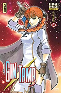 Gintama Edition simple Tome 64