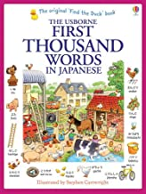 Best 1000 words japanese Reviews