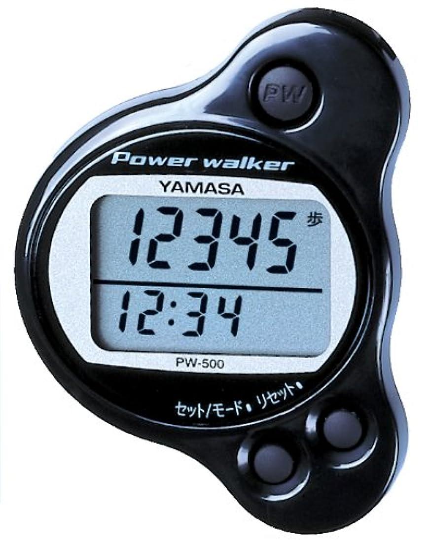 誰でも和らげる排出山佐(YAMASA) 山佐万歩計 ポケット万歩 パワーウォーカー ブラック PW-500B