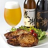 【Amazon.co.jp限定】 感謝ビール + 本厚木名物 とん漬け 詰め合わせギフトA(クラフトビール2種6本飲み比べ、桃茶豚の味噌漬け 2枚)地ビール おつまみセット