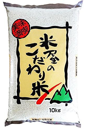 価格なっとく米 30kg (10kg×3袋セット) オリジナルブレンド米
