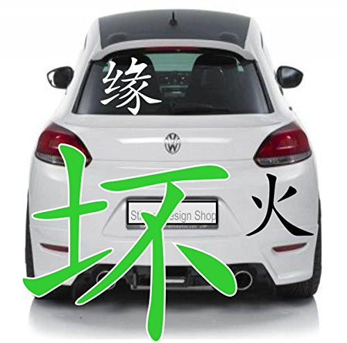 Sticker Design Shop Aziatische Chinese tekens auto sticker cartattoo tuning achterruit motorkap