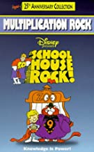 Schoolhouse Rock! - Multiplication Rock VHS