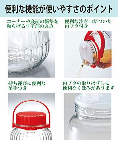 東洋佐 果実酒 瓶 5L用 5L 1個