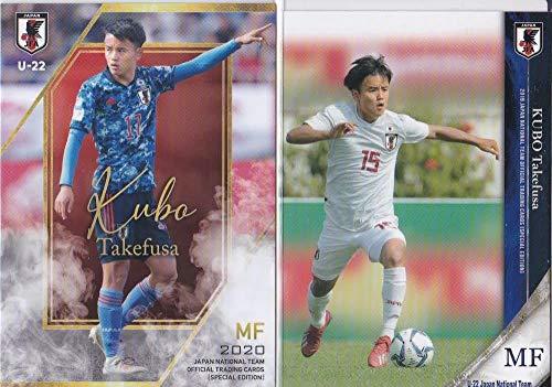 BBM epoch 2019 2020 サッカー日本代表 スペシャルエディション SE 久保建英 レギュラーカード Representation