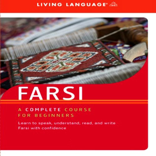 Farsi (Unabridged) cover art