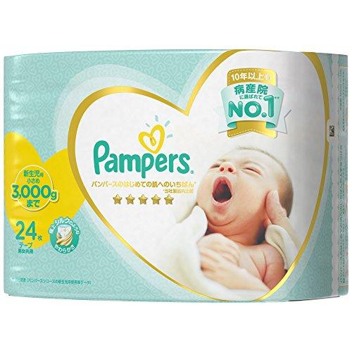 パンパース オムツ テープ はじめての肌へのいちばん 新生児用小さめ(3000gまで) 24枚