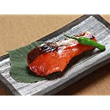 築地丸中 銀鮭の厚切り西京漬け(2切れ)鮭西京漬け