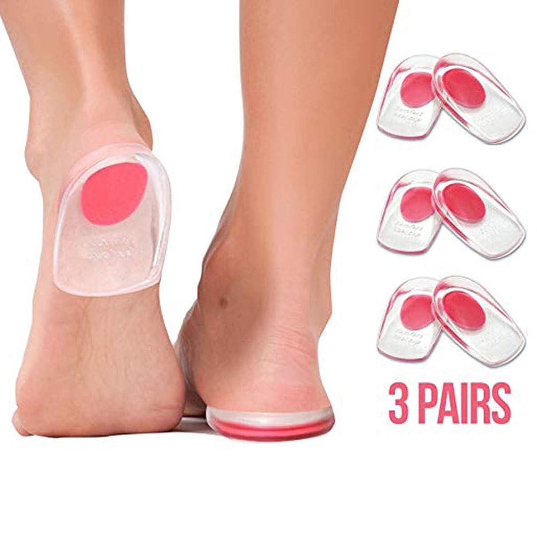 地震所有権分類するゲル ヒールカップ 足底筋膜炎 挿入物、 マッサージ ハイヒール 滑り止め 疼痛 パッド、 シリコーン ヒール カップ パッド、 にとって 骨棘 痛みを軽減する プロテクター、 インソール ゲル 処理,Pink