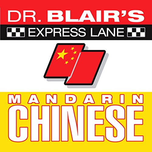 Dr. Blair's Express Lane Chinese audiobook cover art