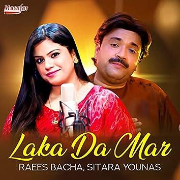 Laka Da Mar - Single