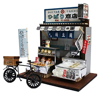 Billy Handmade dollhouse kit Old favorite market kit Tofu maker 8663 by Billy 55