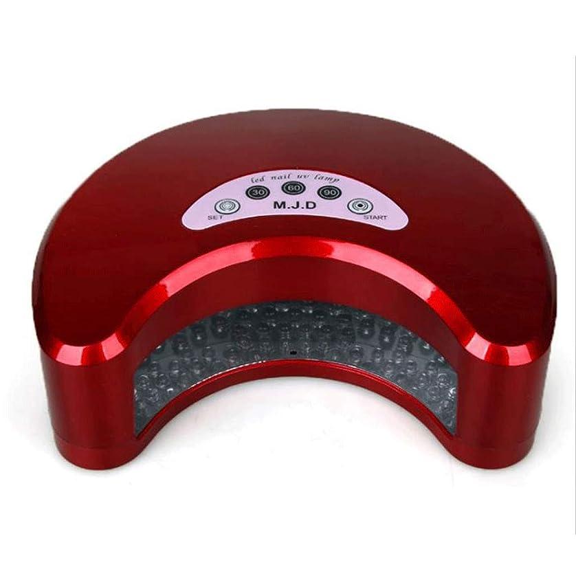 モルヒネパーク絶壁ネイル光線療法機 ネイルドライヤーLEDネイルライト12Wムーンベンド誘導ネイル光線治療装置UV400-405NMネイルオイル硬化装置ネイルツール
