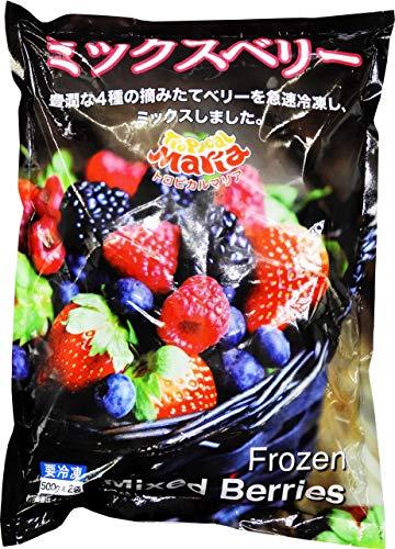 ミックスベリー 1Kg (500g×2袋)トロピカルマリア 冷凍フルーツ