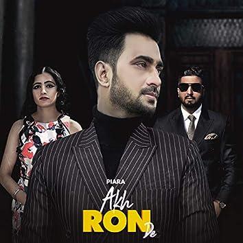 Akh Ron De