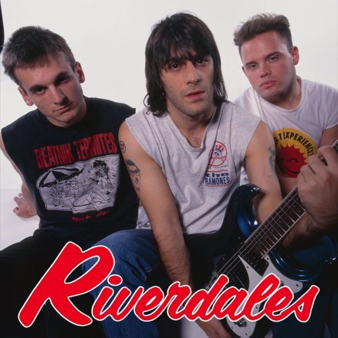 Riverdales