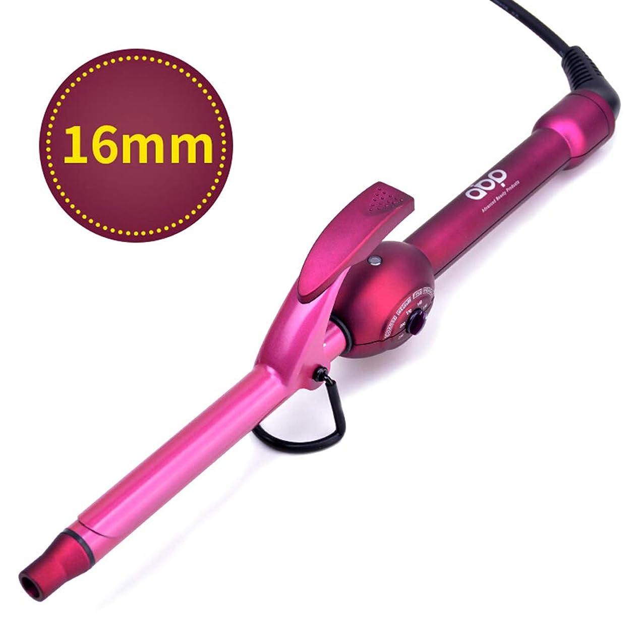 笑い三ローブABP イオンカールアイロン ヘアアイロン 80℃~210℃ 温度調整 海外対応 プロ仕様 巻き髪 (16mm)