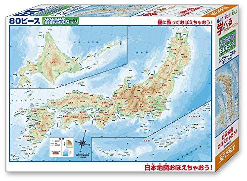 ビバリー 80ピース ジグソーパズル 学べるジグソーパズル 日本地図おぼえちゃおう! (26×38cm)