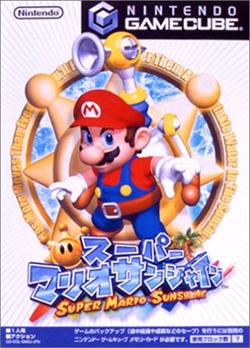 Super Mario Sunshine[Import Japonais]