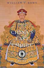 China′s Last Empire – The Great Qing