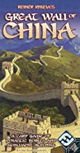 The Great Wall of China Game