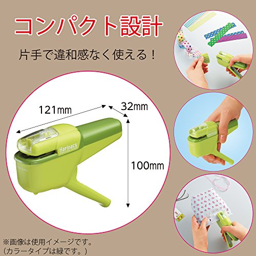 Kokuyo Harinacs japanischer heftklammernfreier Tacker für 10 Blätter weiß SLN-MSH110W - 4