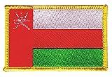 Flaggen Aufnäher Oman Fahne Patch + gratis Aufkleber,