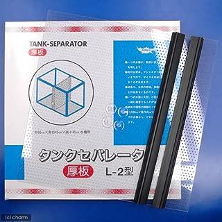 ニッソー タンクセパレーターL-2型(厚板)
