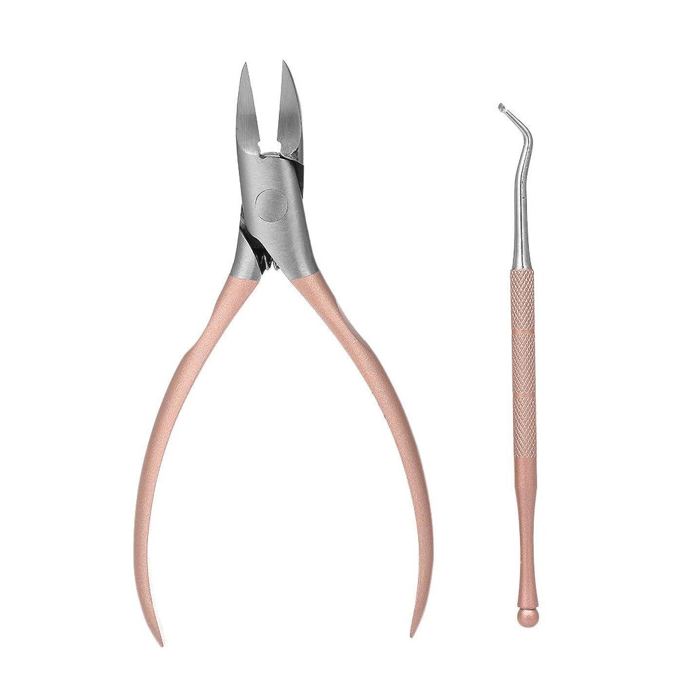 Decdeal 爪クリッパーズ トリムニッパー フットケア 2個/セット