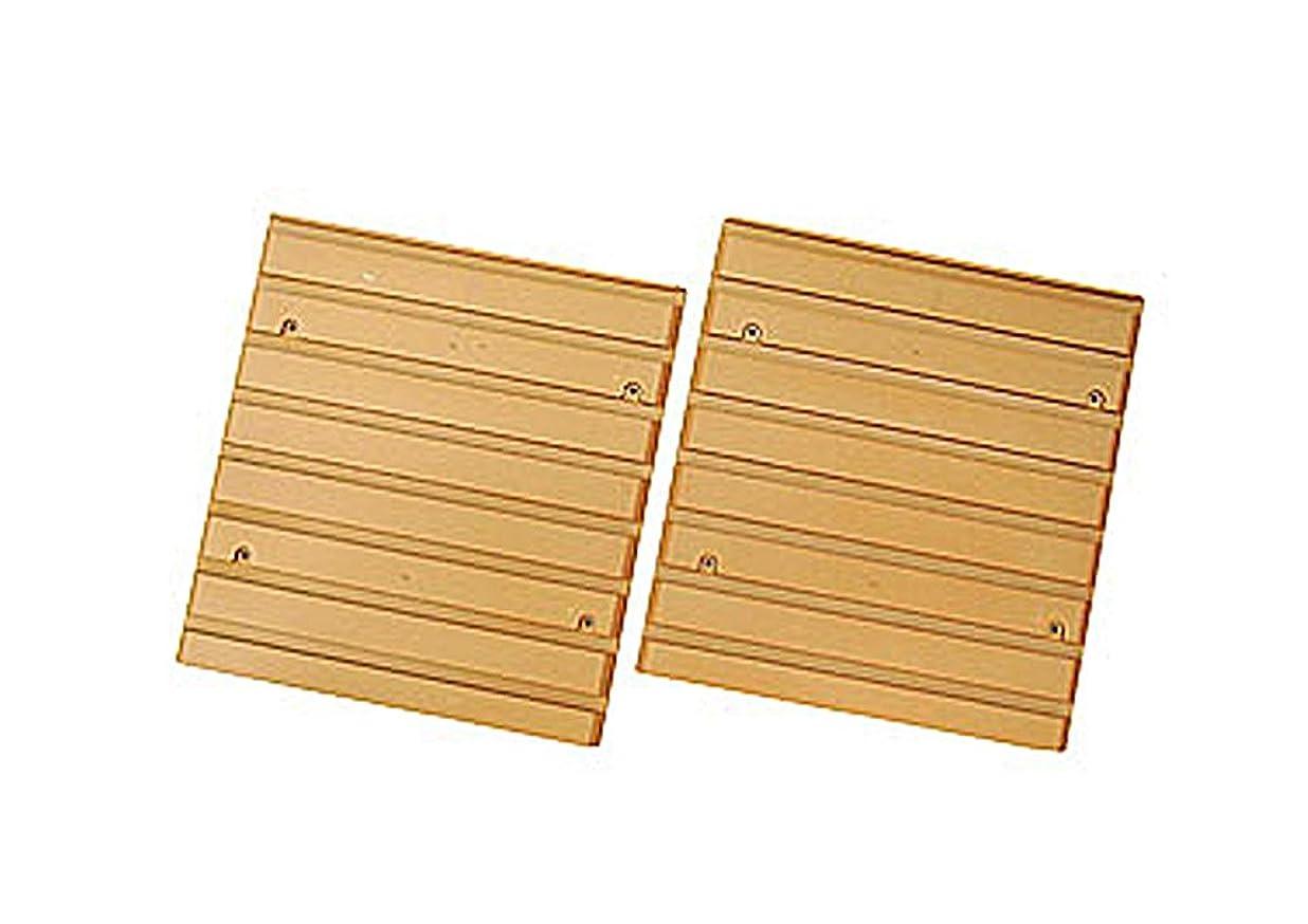 半円キャンセル活気づくアイリスオーヤマ CBボックス用レールボード ブラウン 奥行25.3×高さ27.2×厚さ0.8cm CXR-38