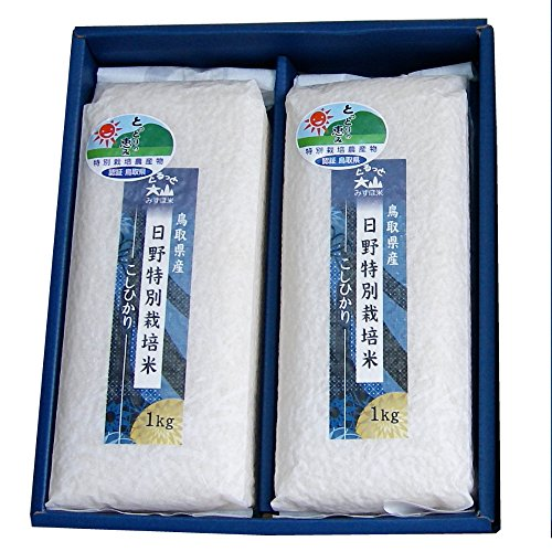 【ギフト】 米屋清米衛 鳥取県産 白米 日野特別栽培米こしひかり 1kg×2本入り (鮮度パック)